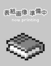 ニューワイド学研の図鑑i(アイ) 3巻セット